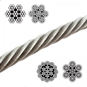 Wire Rope - Galvanised Steel Wire Core